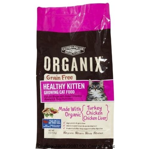 Castor & Pollux Org Healthy Kitten (5x4LB)
